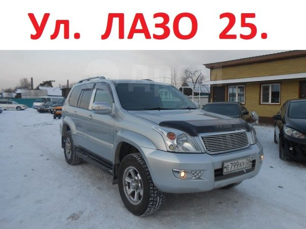 Toyota Land Cruiser Prado, 2005 год, 1 200 000 руб.