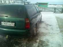 Ханты-Мансийск Polo 1999