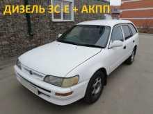 Иркутск Sprinter 1999
