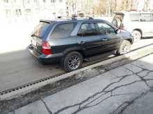 Артём MDX 2003