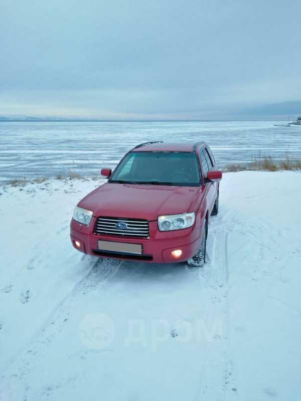 Subaru Forester, 2007 год, 603 000 руб.