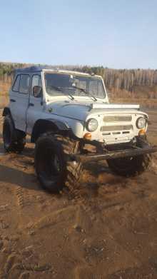 Назарово 469 1999