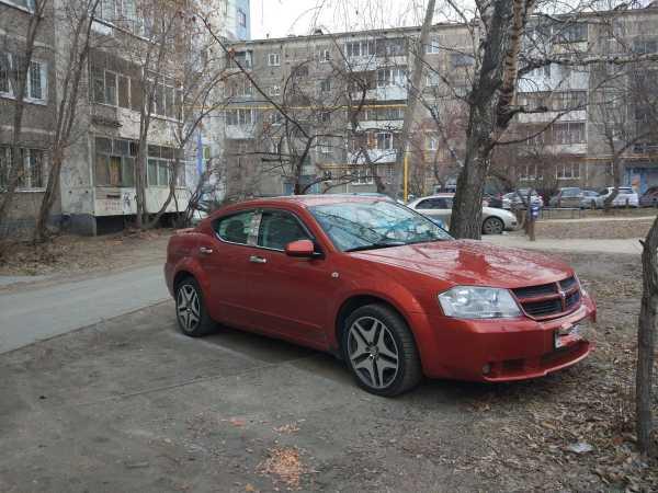 Dodge Avenger, 2007 год, 385 000 руб.
