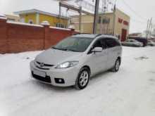 Омск Mazda5 2008