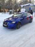 Lexus IS250, 2014 год, 1 499 999 руб.