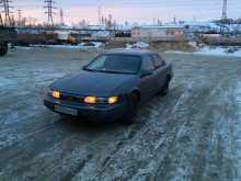 Комсомольск-на-Амуре Taurus 1994