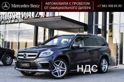 Новосибирск GL-Class 2014