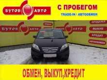 Хабаровск Edix 2005