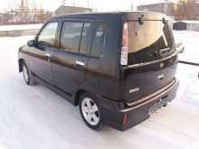 Барнаул Cube 2000