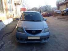 Mazda MPV, 2002 г., Нижний Новгород