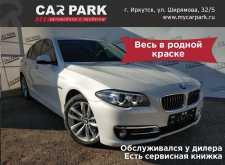 Иркутск 5-Series 2015
