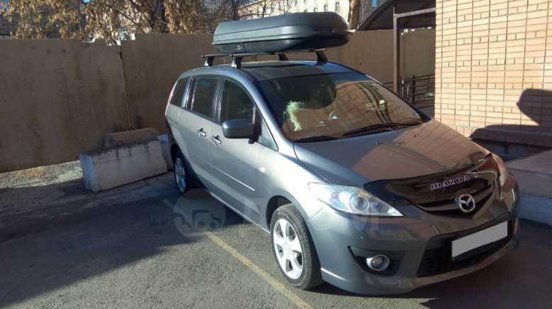 Mazda Mazda5, 2008 год, 495 000 руб.