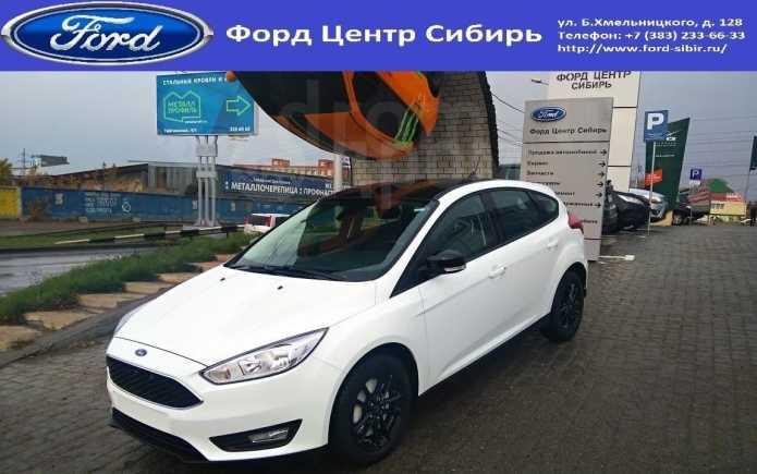 Ford Focus, 2018 год, 1 052 000 руб.