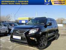 Хабаровск GX460 2013