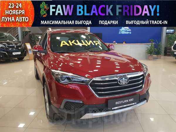 FAW Besturn X80, 2018 год, 1 099 000 руб.