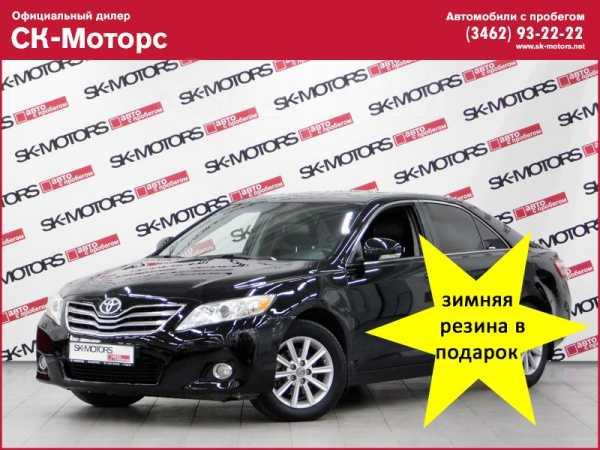 Toyota Camry, 2011 год, 755 000 руб.