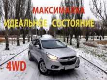 Омск ix35 2010