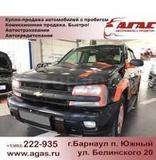 Барнаул TrailBlazer 2005