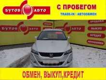 Хабаровск Stream 2013