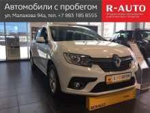 Барнаул Renault 2018