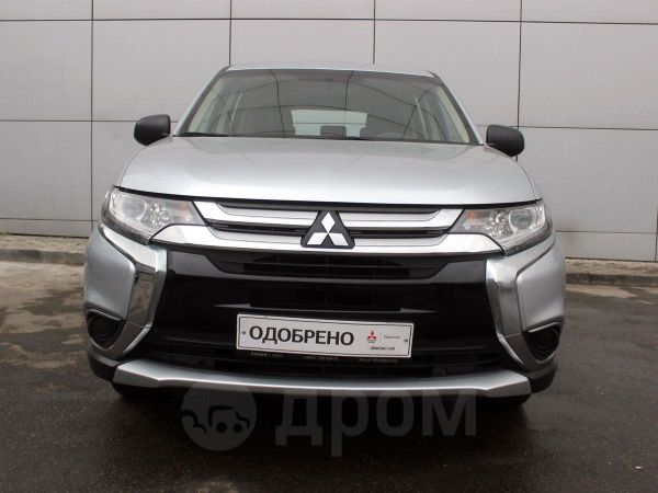 Mitsubishi Outlander, 2015 год, 949 000 руб.