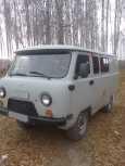 УАЗ Буханка, 2013 год, 190 000 руб.