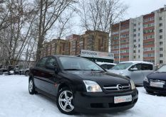 Opel Vectra, 2005 г., Тюмень