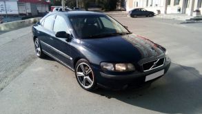 Челябинск S60 2001