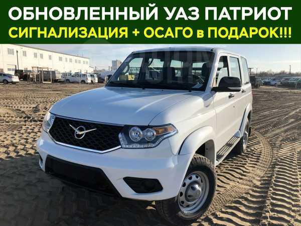 УАЗ Патриот, 2018 год, 746 500 руб.