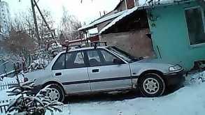 Барнаул Civic 1992