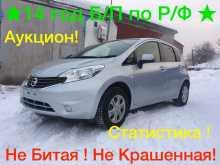 Прокопьевск Note 2014