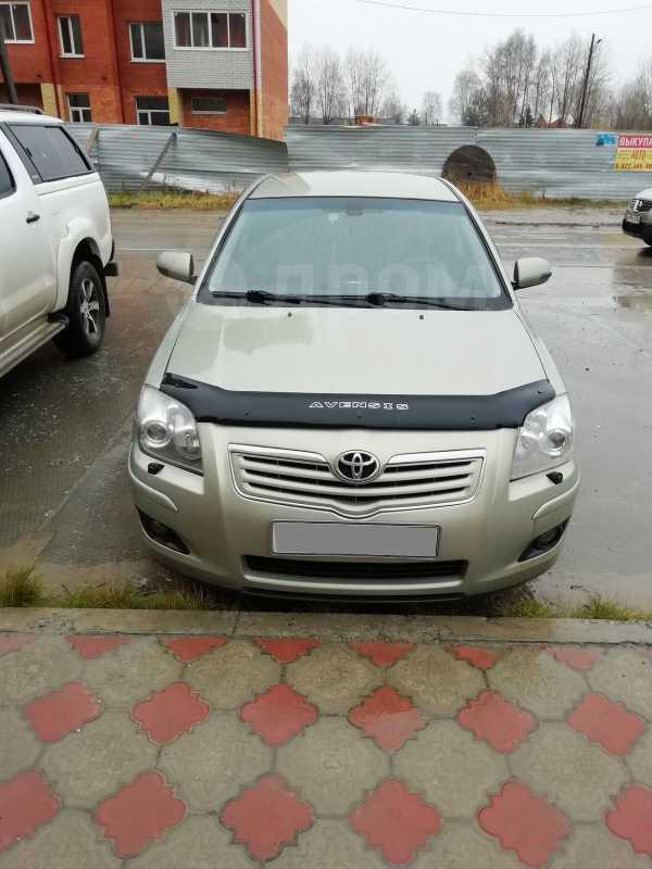 Toyota Avensis, 2008 год, 495 000 руб.