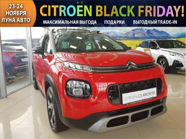 Citroen C3 Aircross, 2018 год, 1 534 000 руб.