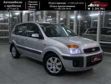 Красноярск Fusion 2008