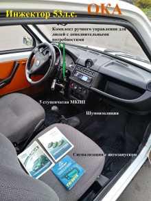 Мыски 1111 Ока 2008