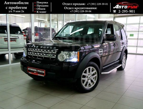 Land Rover Discovery, 2012 год, 1 497 000 руб.