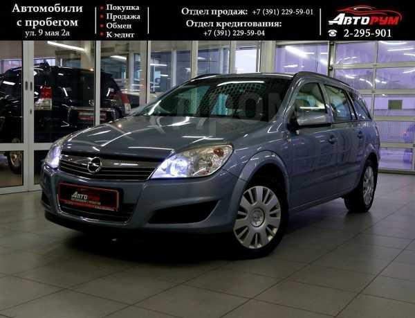 Opel Astra, 2007 год, 337 000 руб.