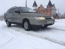 Павловск 2111 2000