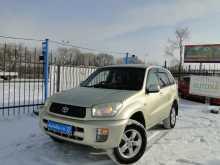 Хабаровск RAV4 2001