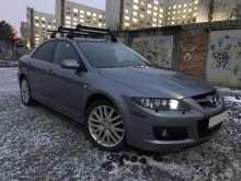 Челябинск Mazda6 MPS 2007