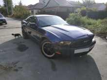 Ростов-на-Дону Mustang 2011