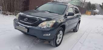 Иркутск RX330 2005