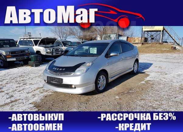 Toyota Prius, 2008 год, 558 000 руб.