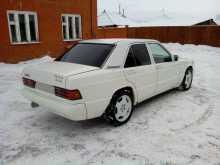 Тисуль 190 1990