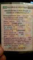 УАЗ Буханка, 1991 год, 135 000 руб.