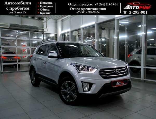 Hyundai Creta, 2017 год, 1 317 000 руб.