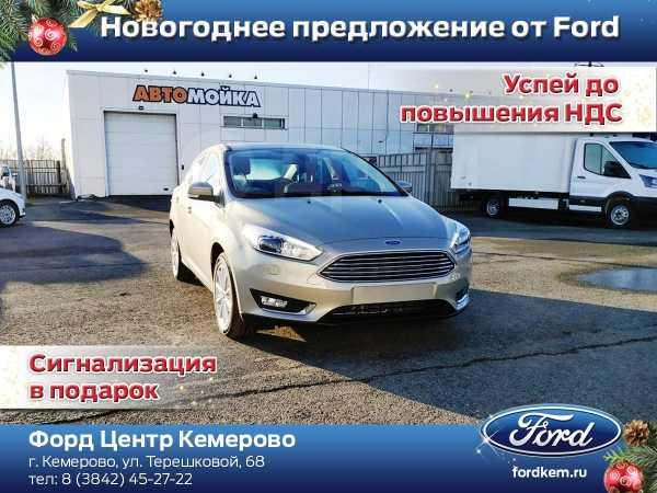 Ford Focus, 2018 год, 1 068 796 руб.