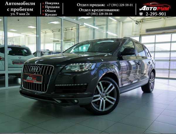 Audi Q7, 2013 год, 1 947 000 руб.