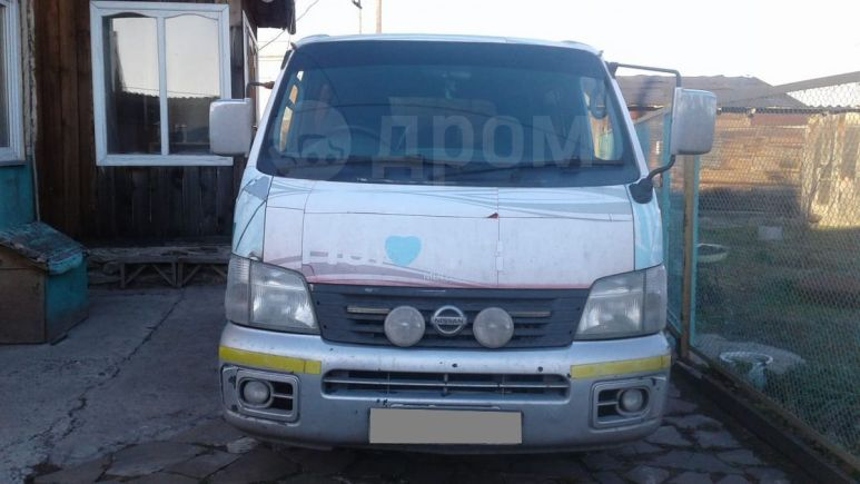 Nissan Caravan, 2003 год, 330 000 руб.