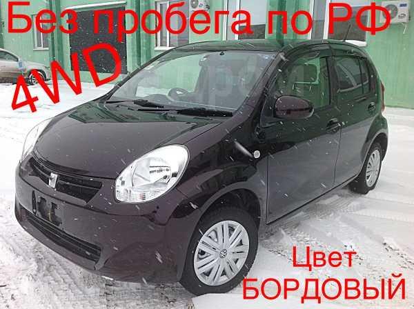 Toyota Passo, 2013 год, 439 000 руб.